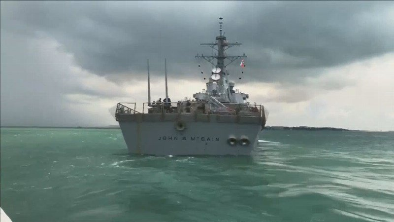 Malaysia extends help to USA fleet SAR mission