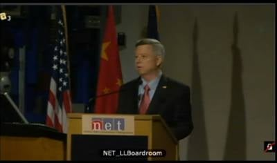 Courtesy NET-TV: Dave Heineman announces Nebraska's First China Trade Office